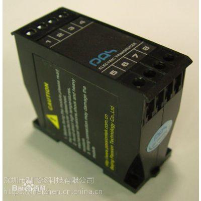 原装进口温湿度变送器7MF1572-8AB/A5E34827189
