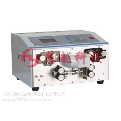 惠州电脑自动剥线机 HY-B10 慧越液晶显示屏控制系统的剥线机