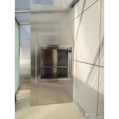 餐厅传菜电梯惠州阳江工厂直销窗口式厨房宾馆酒店传菜机升降梯杂物货梯
