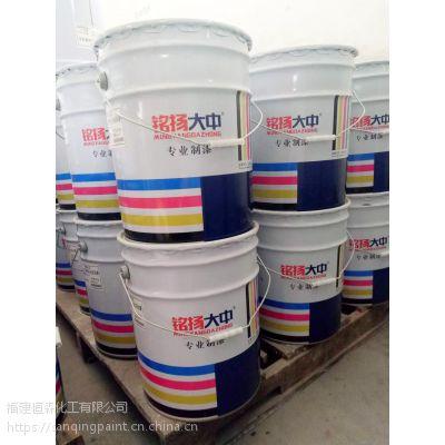 厦门特种涂料厂家 供应 铭扬大中 环氧锌黄底漆