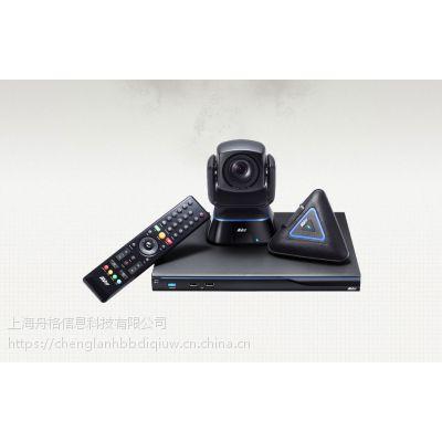 圆展高清远程视频会议系统EVC900适用于任何大小会议室与大型演讲厅的视频会议解决方案