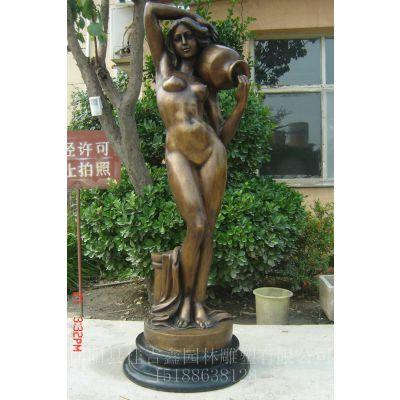 抱罐裸体女郎铜雕塑 性感女神铜像 西洋裸体女人铜雕像 铸铜侍女雕塑