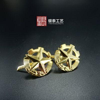 深圳金银厂家 定制纯金纯银胸章团体定做纯金徽章订做