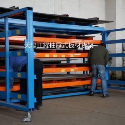 安徽重型仓储货架订做 放棒料的架子 伸缩悬臂式货架生产 天车专用