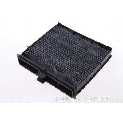 适配东风风行菱智景逸1.8适配雷诺风景1.6 2.0 RX4空调滤芯清器格