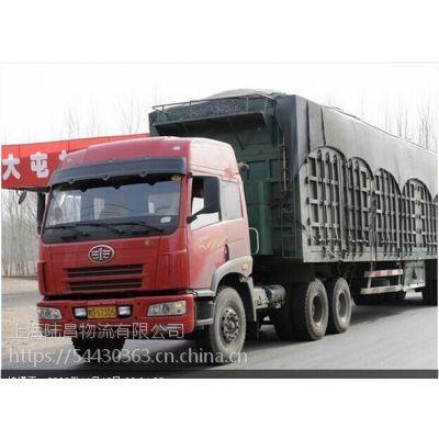 上海至启东专线 物流专线 物流托运 货运公司 专线运输 红酒托运