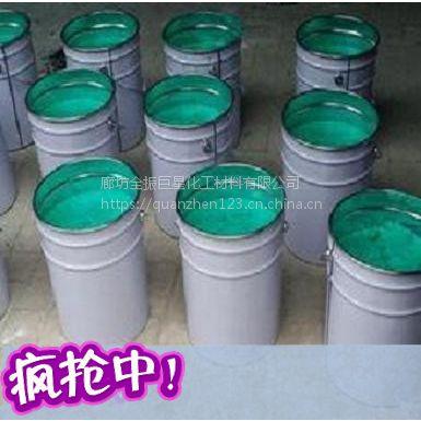销量大 乙烯基防腐涂料 重品质讲诚信 质量可靠