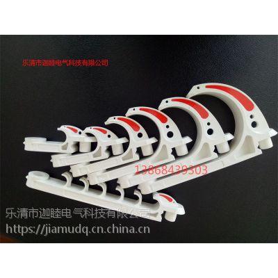 乐清迦睦GL-PVC/80型矿用电缆挂钩