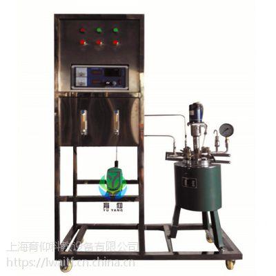 育仰YUY-GY322氨水系统气液吸收相平衡数据测定装置 金属