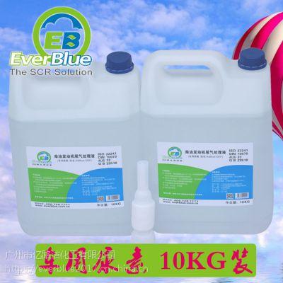 10L国四国五SCR系统尾气处理车用尿素溶液国家AUS32标准包邮