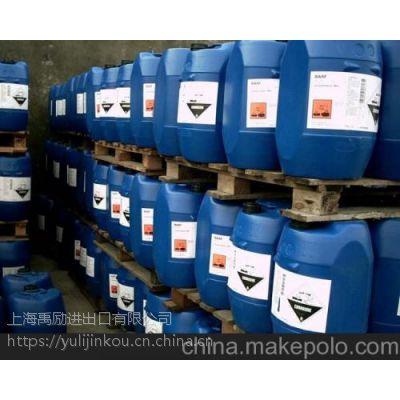 化工原料进口代理案例_上海报关公司