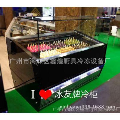 冰友牌厂家直销意式直角冰淇淋展示柜冰激凌柜冷柜