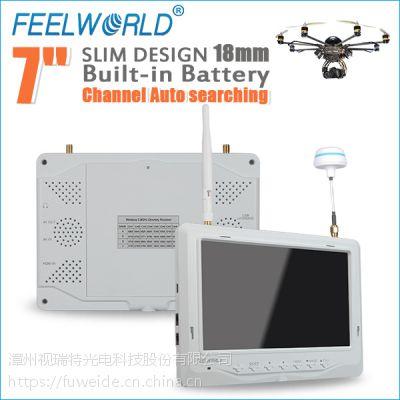 Feelworld富威德 7寸超薄双通道32频道接收 航拍监视器 内置电池 FPV718W 厂家招商