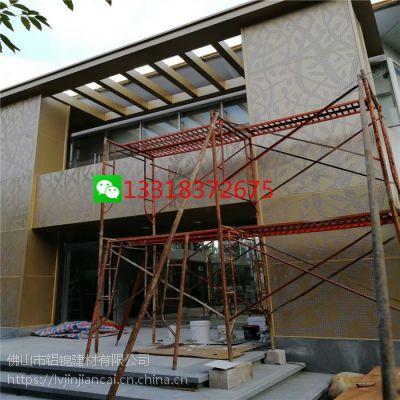 广东 铝单板订做 铝 雕花雕刻镂空造型幕墙外墙双曲铝板冲孔氟碳漆铝单板