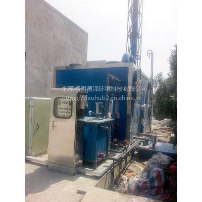 瑞士Bentax离子发生器、北京高能离子除臭设备厂家、泵站臭气处理设备