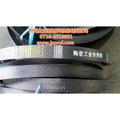 专业生产陶瓷带、陶瓷带定制、众益新材料――陶瓷带