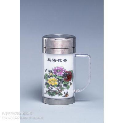 500ml毫升大容量保温杯景德镇双层陶瓷内胆养生杯青花水杯泡茶杯图片