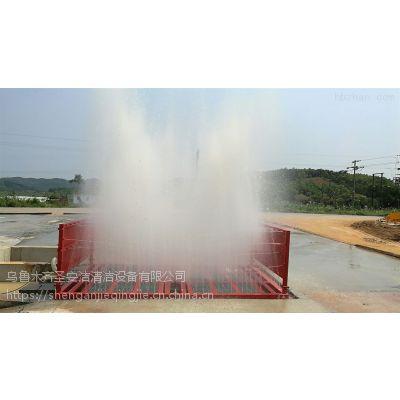 昌吉市建筑工地洗车台 雾炮机 pm2.5 围挡喷淋有售