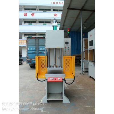 单柱液压压装机,C型精密压装机、落地式压装机