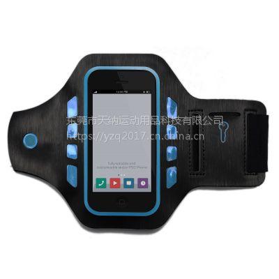 厂家直销led运动臂带 电池可持续亮灯72小时 可更换