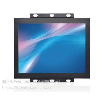 视瑞特15寸1024x768 TFT 工业铁壳液晶触摸显示器 工控电子 医疗专业显示器