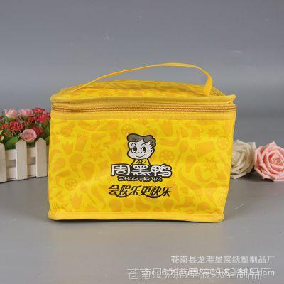 厂家定制食品保温包外卖冰包冰袋野餐包促销无纺布保温袋定做
