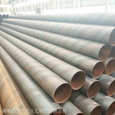 4.5米/根给水防腐钢管Q235BD1020mm螺旋钢管工厂
