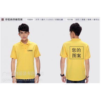 番禺区夏季T恤衫工作服定制 广告衫订做 圆领T恤衫定做