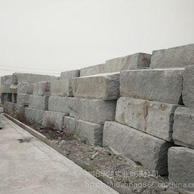 珍珠灰灰色花岗岩 天然石材 工厂价格 大量供应 优质毛板