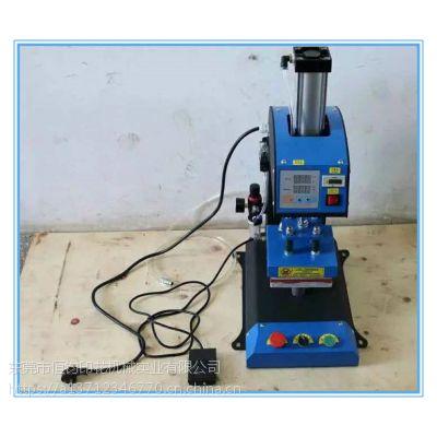 观澜平湖 自动化设备 10*15CM气动烫唛机 热转印烫画机器