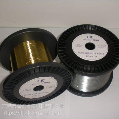 厂家直销 0.1 0.2mm黄铜丝 住友C2680黄铜线 软态黄铜线批发