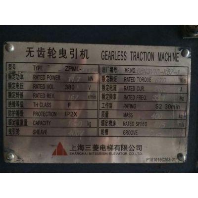 上海三菱电梯停电平层装置11.7KW厂家直销