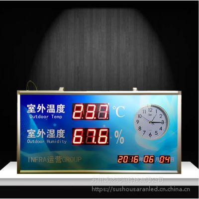 工业电子时钟屏数字时钟走廊电子钟 双面倒计时屏 医院挂钟万年历
