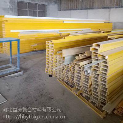 安徽厂家直销 玻璃钢方管 拉挤型材方管 量大优惠 质量保证