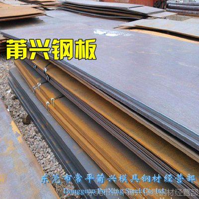 东莞批发A570GrA高强度钢板 高硬度HRC板材 轧钢规格全切割零售