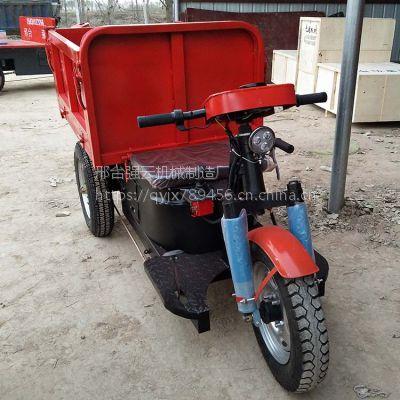 建筑工地自卸载重电动三轮车混凝土钢筋货运车拉灰拉砖运输车