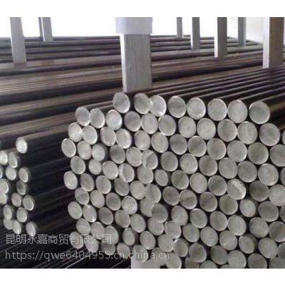 昆明安钢Q345圆钢厂家批发 联系人电话:0871-67466678 13669776828