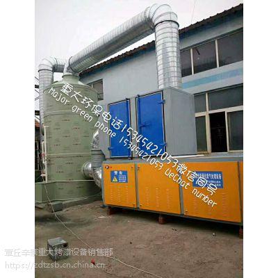 供应青岛塑料厂造粒机废气处理环保设备供应商电话15345421053 地址