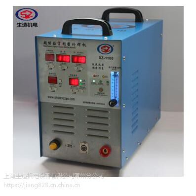 SZ-1100超能数字精密补焊机 不锈钢冷焊机 仿激光焊机 精密补焊机 冷焊机价格