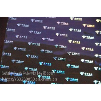 光明转移包装膜,浩森包装材料,转移包装膜批发