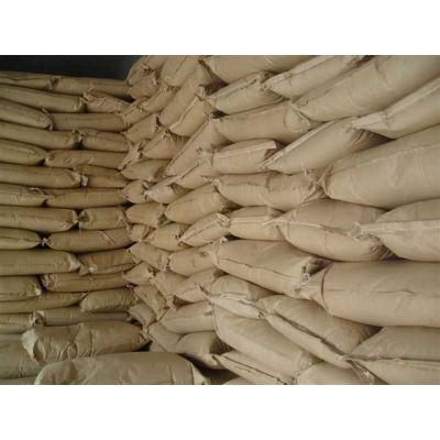 湖北武汉重酒石酸胆碱生产厂家现货发货快