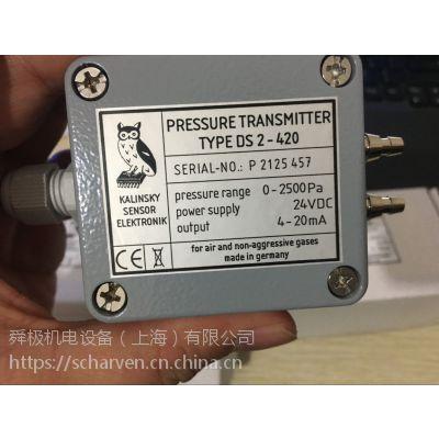Kalinsky Sensor Elektronik压力表