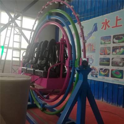 360度旋转翻转玩具,室内商场可移动太空环,六座玻璃钢太空环