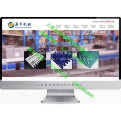 松江电子商务网站建设公司有哪些?什么是电子商务网站?
