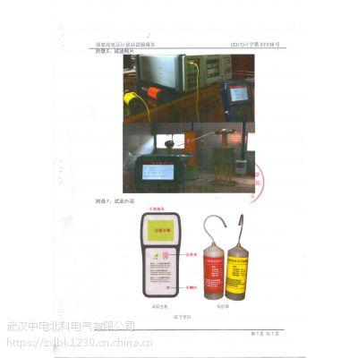 中电北科TAG5300无线语音高压核相器