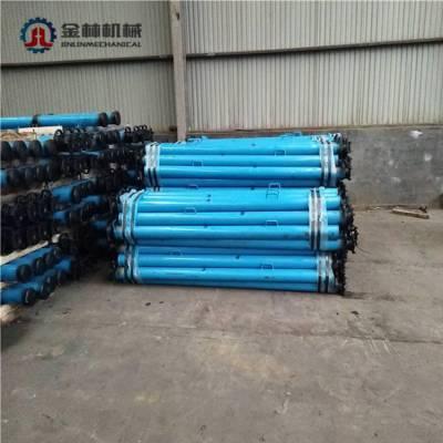 直销矿用支护DW单体液压支柱金林液压单体外柱厂家