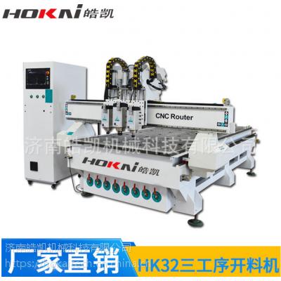 皓凯机械 板式家具开料机 数控开料机 定制家具高端排钻包开料中心
