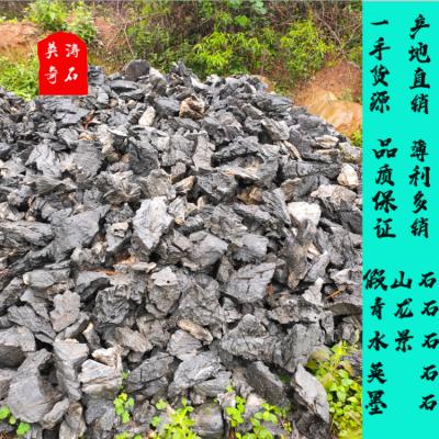 石材厂家直销景观石定制水池造景石定制别墅景观石