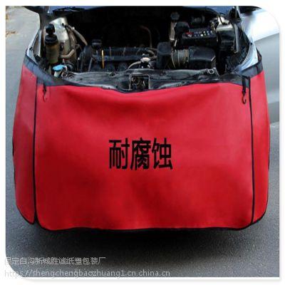 发动机清洗三件套、汽修翼子板护垫