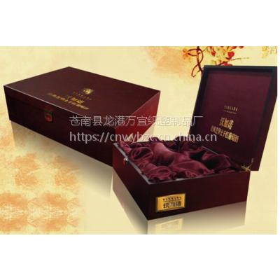 温州木盒厂, 平阳木盒包装厂,大司马木盒包装厂